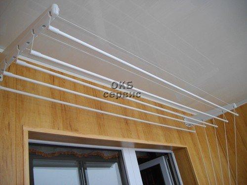 Вешалка для белья на балкон потолочная цена где купить в инт.