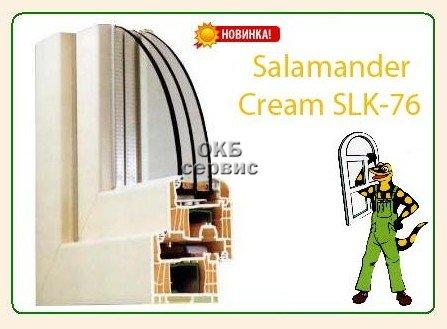 Металлопластиковые окна  Salamander